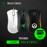 Razer Razer deathadder elite 2013 watch cable pioneer gaming gaming mouse RGB Jedi survive