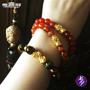 Pure thought brave 3D hard gold year of fate six words gold bracelet pearl beads transfer of male and female lovers