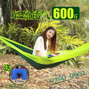 Outdoor single double light ventilated swing chair, parachute cloth, camping student dormitory, indoor hammock