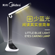 The beauty of the rechargeable LED desk lamp eye protection USB desk folding children myopia prevention primary school dormitory