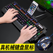 New mechanical keyboard and mouse shaft shaft shaft black green tea Wrangler chicken game computer wired mouse
