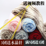 Cashmere lover cotton men and women hand knit scarf wool thick line needle milk cotton scarf line wholesale specials