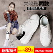 Korean white shoes soled fashion shoes all-match spring shoes shoes 2017 new flat shoes in summer