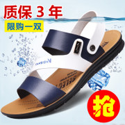 Summer 2017 new trend Korean shoes, beach shoes, men's slippers, non slip casual sandals, men's breathable students