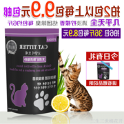 Cat litter deodorize Bentonite no dust fast cluster 4 l lemon flavour cats hamsters pad sandbags mail promotion