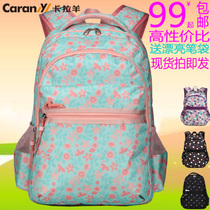 Cost-effective Gao Kala sheep backpack schoolgirl Institute of junior middle school students  travel bag small fresh wind