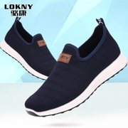 Spring men shoes casual shoes low flying fabric surface Korean foot shoes shoes to pull the cart mens shoes breathable trend