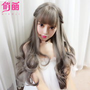 Wig female long curly hair round the head of the South Korean Air bangs fluffy natural realistic long hair big wave cap