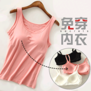 Minai poem with no bra bra Vest Dress Ring bra summer leisure wear suspenders backing home underwear