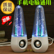 Creative Mini colorful lights dance audio notebook computer mobile phone desktop water fountain subwoofer speakers