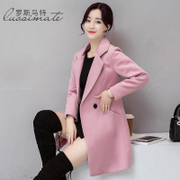 2017 spring and autumn winter new wool coat girls long slim slim size thick woolen coat of female students