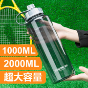 Large capacity plastic cup 1000ML portable firko space Cup oversized outdoor sports bottle 2000ML