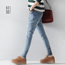 (Clearance) Xuan are jeans women wear fall winter white feet and leisure trousers retro high waist pencil pants feet pants