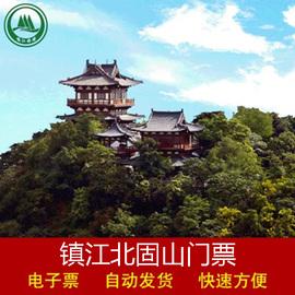 【自动发货】[镇江北固山风景区门票 刘备招亲 甘露寺 旅游
