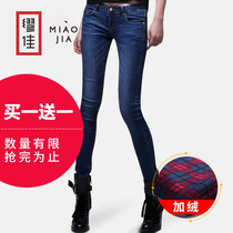 Miao Jia autumn and winter plus velvet padded stretch tight Joker jeans women boomers slim Korean feet pencil trousers pants