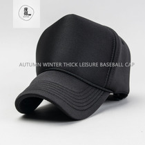 Fall winter hats men winter Korean padded mesh Cap truck Hat Cap flashes men black hip hop Hat Cap