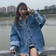 Autumn ladies Korean Harajuku retro flash BF loose denim jacket hole old coat tide of students