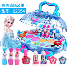 The girls makeup Toy Kit girls Makeup Kit non-toxic Cosmetics Lipstick Princess Princess Makeup