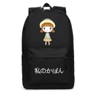 Canvas Shoulder Bag female Japanese and South Korean version of the junior high school students in the school of wind bag schoolbag high school student computer backpack