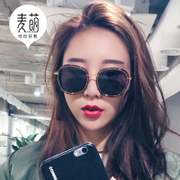 2017, the new network of Red Sunglasses, female tide stars, polarized sunglasses, long round face, short-sighted eyes, personality Korea