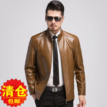 Haining leather genuine middle age man collar leather jacket spring thin and velvet jacket mens father wear fur
