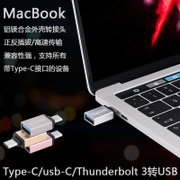 MacBook apple, Mac computer, pro converter, USB notebook, type connector, -c switch interface, 12 inch 2017