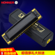 Germany imported Hohner and Pro Harp SP20 10 hole harmonica upgrade 10 hole send holster