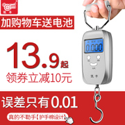 Kaifeng mini electronic weighing said portable electronic scale 50kg portable high-precision express said spring balance