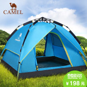 Hot selling 230 thousand camel tent outdoor 3-4 person automatic double layer rainproof field camping tent