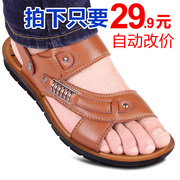 Summer men's slippers, leather one word drag, outdoor anti-skid slippers, new men's sandals, trend leather, beach shoes