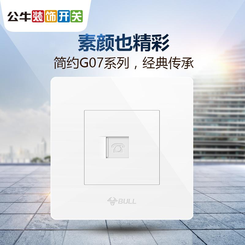 Купить Телефонные розетки в Китае, в интернет магазине таобао на русском языке