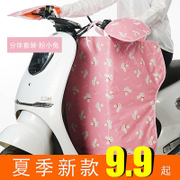 Electric car wind is summer battery car, sunscreen, sunshade, tram, electric motorcycle, wind, summer wind thin