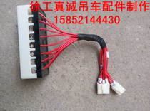 transmission computer from the best taobao agent com xcmg crane parts and old car eight fuse box 8 fuse box