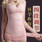 The October queen postpartum abdomen belt spring cotton gauze staylace birth cesarean section special maternal bondage