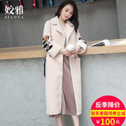 Jiao Ya season cashmere coat 2017 female winter new long section of Haining wool fur coat a special offer