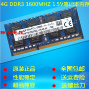 Kingred Hynix Hynix chip 4G DDR3 1600 4G notebook memory 1333 compatible