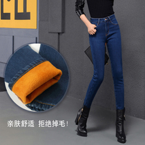 Silky smooth high waist with velvet jeans for fall winter womens trousers slim padded pants to keep warm in winter feet pencil trousers