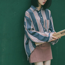 In the autumn of 2017 new oversize back slash retro small fresh striped shirt female BF wind in the long tide