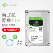 Five warehouse delivery Seagate/ Seagate ST1000DM010 Barracuda 1t desktop computer hard disk 1TB