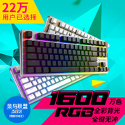 RAPOO V500, RGB games, mechanical keyboard, cable, black shaft, green axis alloy, 87 keys, backlit keyboard, mechanical LOL