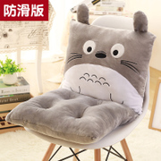 An office floor cushion cushion conjoined chair cushion plate thickening students stool mat ass