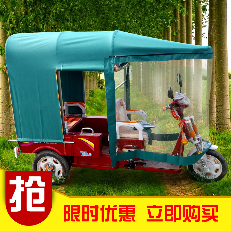 Electric motorcycle sun canopy closed car tent tricycle wind rain tent cloth thick letter