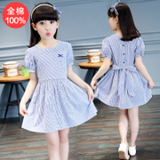 Big boy Kids Girls Summer Dress cotton 2017 new children Princess Dress little girl in skirt.