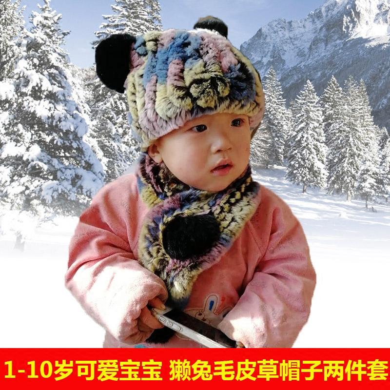 冬季韩版儿童帽子围巾套装3-10岁獭兔毛可爱宝宝皮草帽男女亲子潮