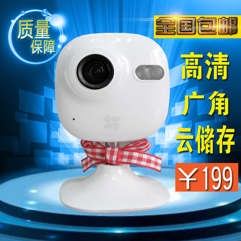 HD night vision surveillance camera wireless fluorite C2mini cards home intelligent network cameras cloud storage