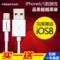 品胜iphone5数据线iPad mini2 iphone6苹果5s认证加长3米i5充电线