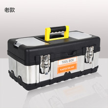 QK high-end hardware toolbox household storage box box or stainless steel toolbox maintenance electrician
