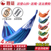 A single person, double, heavy canvas, hammock, outdoor camping, student dormitory, dormitory swing chair, swing room, hanging chair