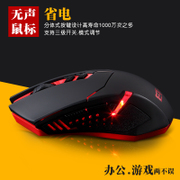 Silent mute wireless mouse notebook computer gaming USB unlimited Laser Gaming Mouse Office