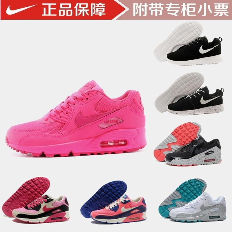 SAO powder Nike air within the end of autumn winter tide female Han Guohou breathable heighten students sports leisure nets shoes running shoes